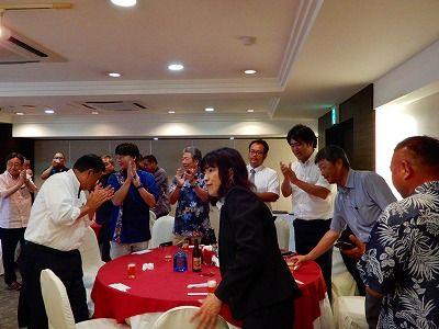 2019全国CC緑化協会沖縄総会 (99)
