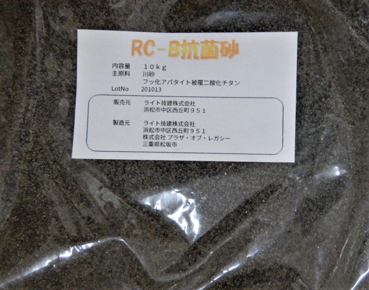 DSCN7838