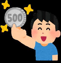 money_one_coin_500