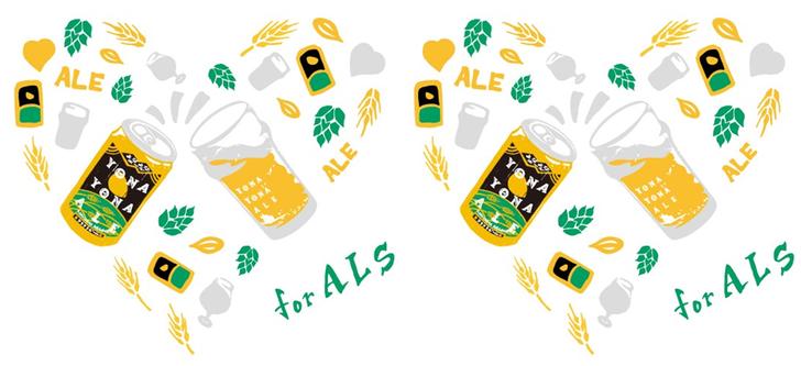 よなよな for ALS