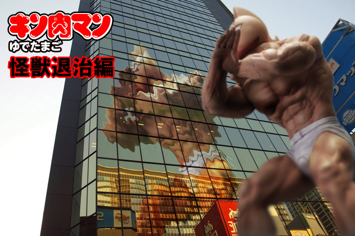CCPキン肉マン MUSCLE フィギュア (1)