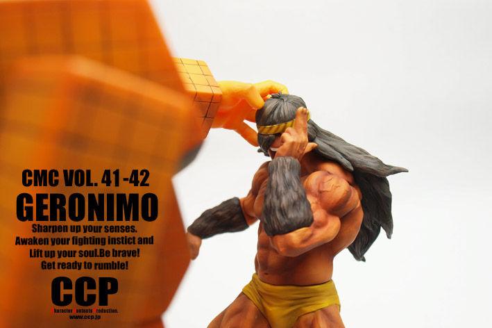 ジェロニモ (キン肉マン)の画像 p1_15