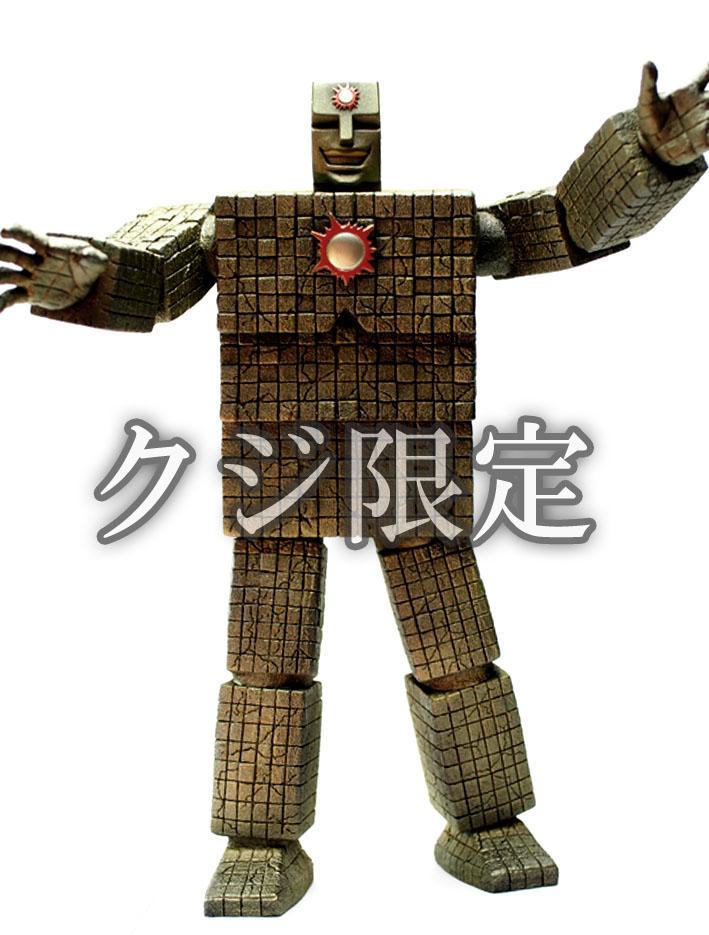 #CCP キン肉マン (3)