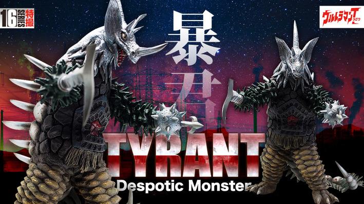 top_tyrant1000