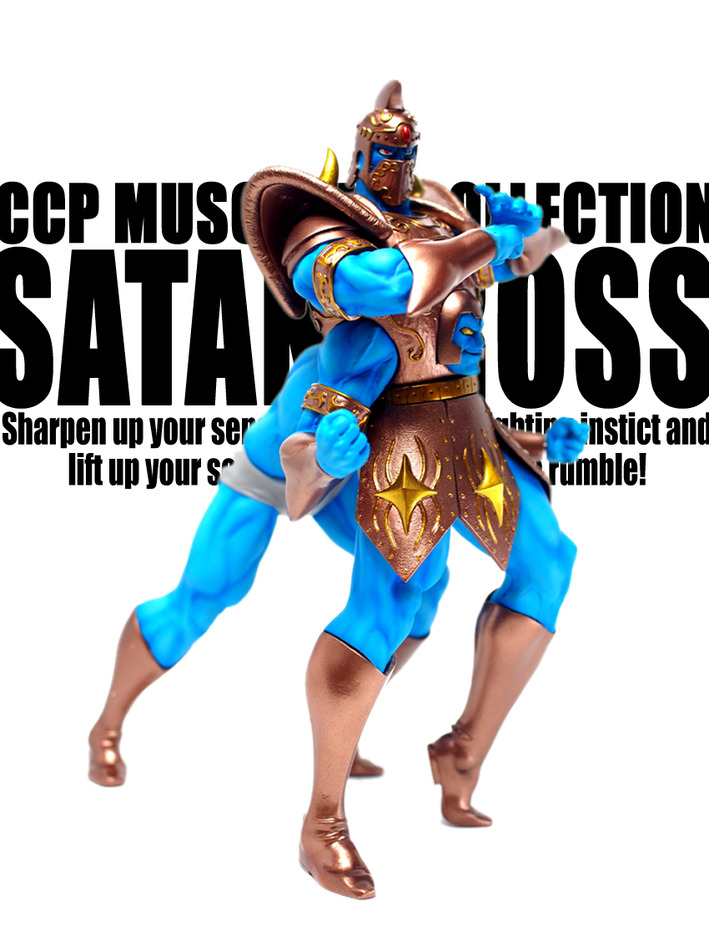 CCP サムソンティーチャー (1)