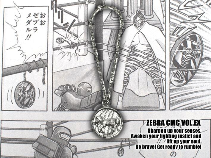 ゼブラメダルとその仲間CCP (2)