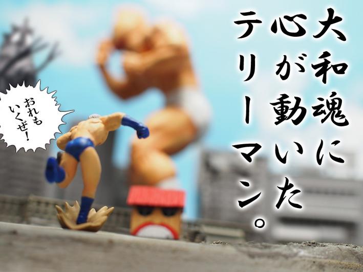 CCPキン肉マン MUSCLE フィギュア (7)