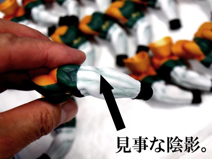 CCP (9)