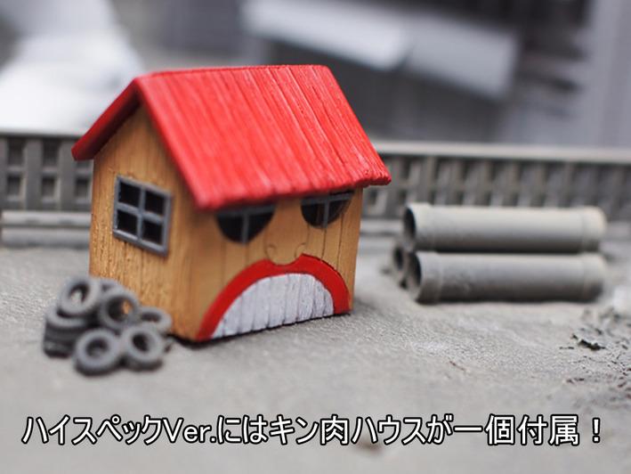 CCPキン肉マン MUSCLE フィギュア (10)