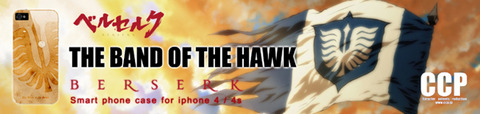 THE BAND OF THE HAWK