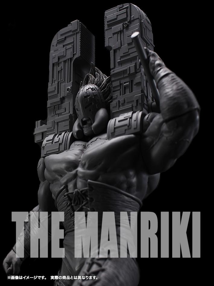 ザ・マンリキ イメージ画像