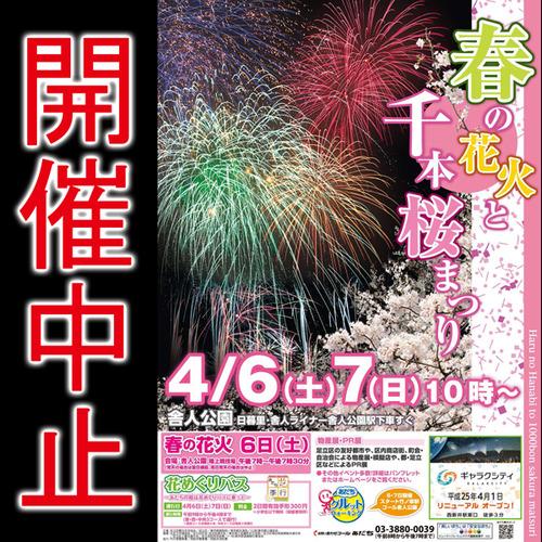 pdf_poster