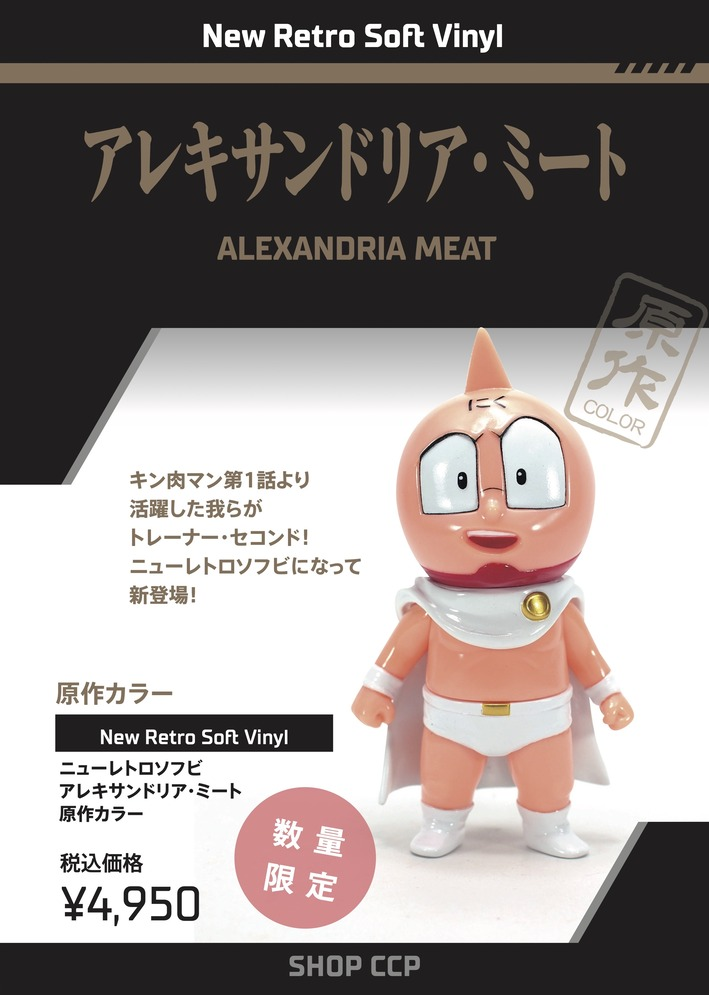 meat_1