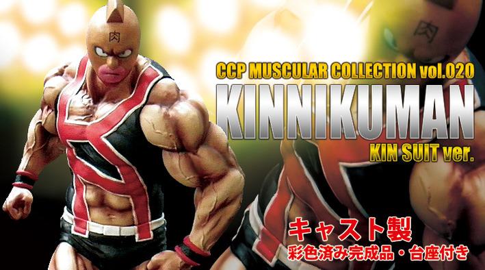kin_kasut_col