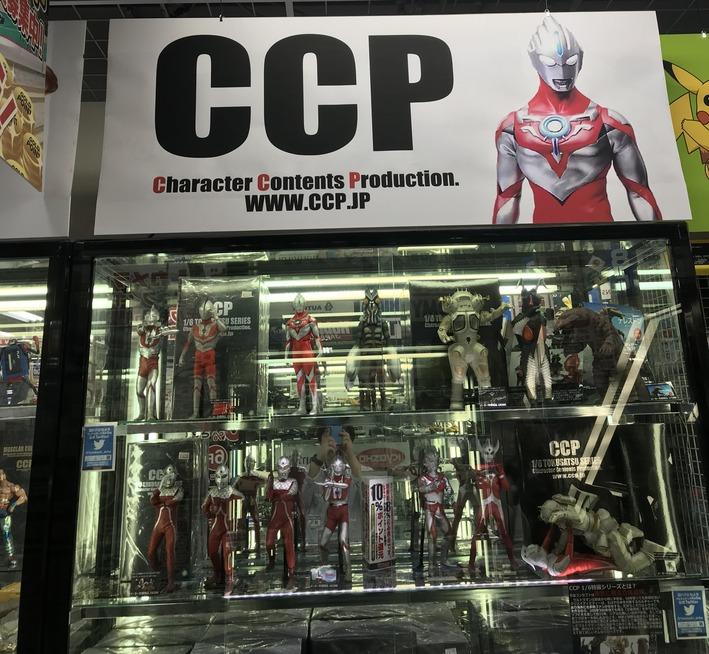 akiba2_ccp