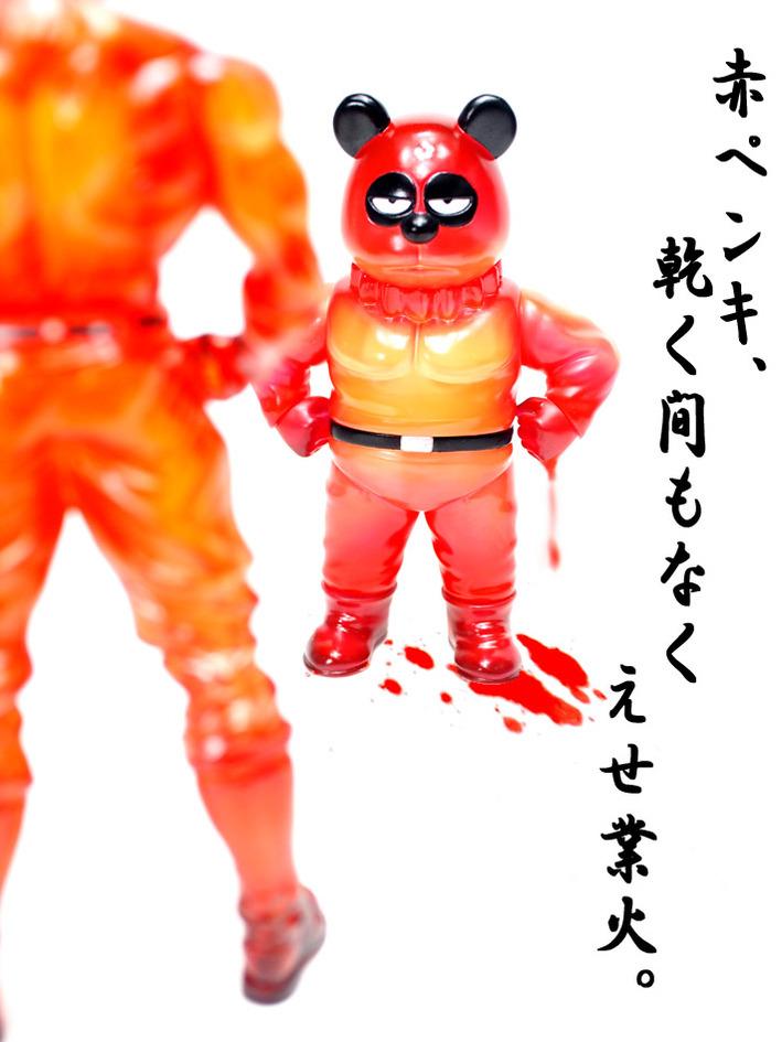 3.業火のくそ力Ver (4)