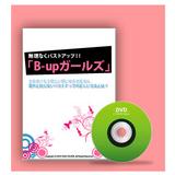 豊胸石塚03