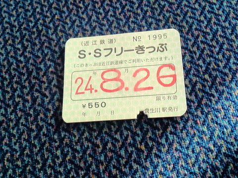 SN3S1804
