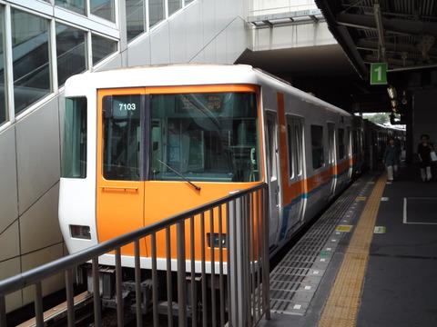 SN3S0037