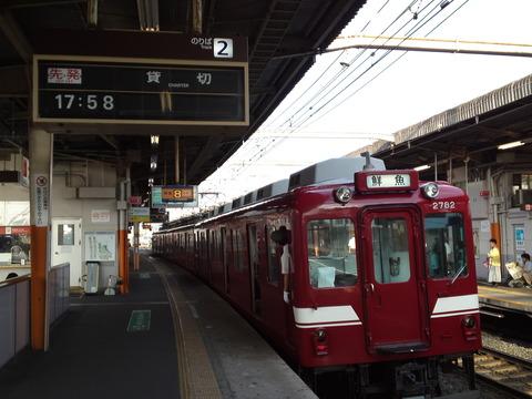 SN3S0095