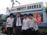 たまき事務所秘書高木さんとCDS