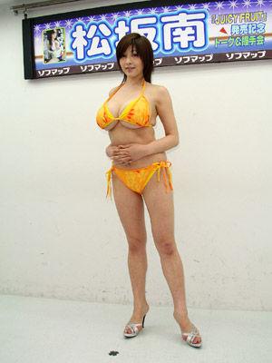 20111114松坂南22