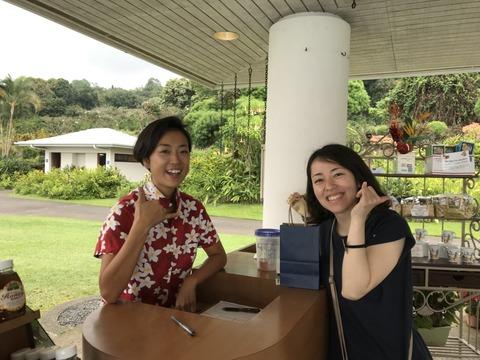 510 ハワイ島出発〜1日目_180518_0052