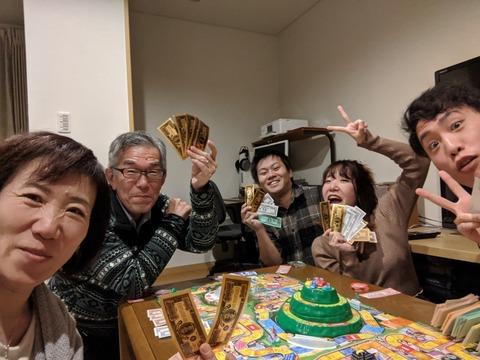 石川の年末年始2019~2020_200101_0009