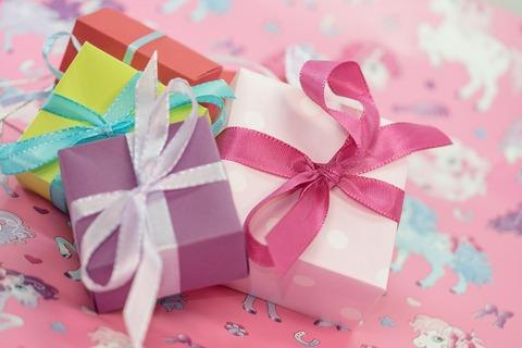 gift-553152_1280