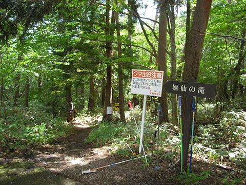 「嫗仙の滝」の画像検索結果