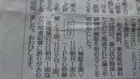 SH3J03180001
