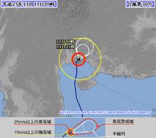 台風30号拡大