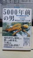 SH3J00930001