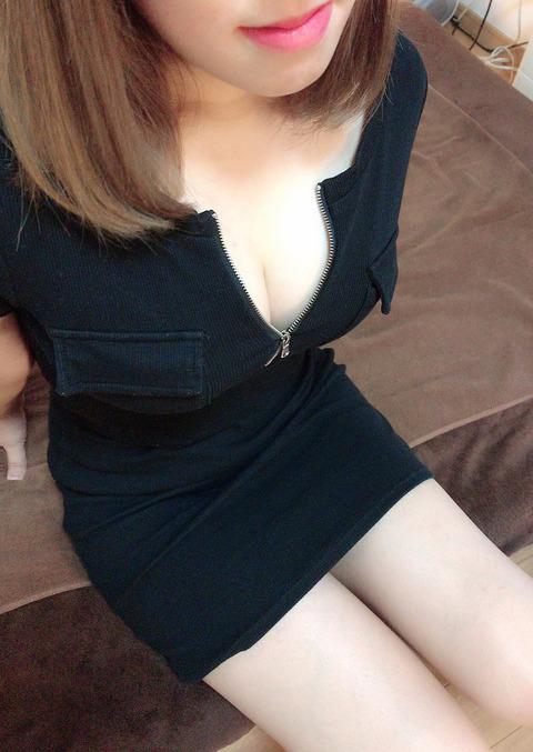 S__31768593-2