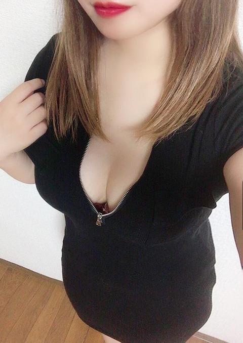 S__48553991-2