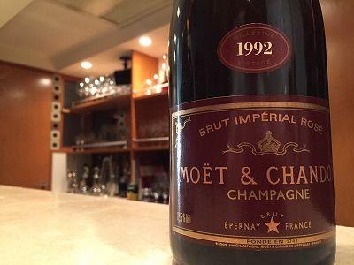1992 Moet & Chandon Rose 横