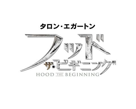 HOOD_Logo_white_L