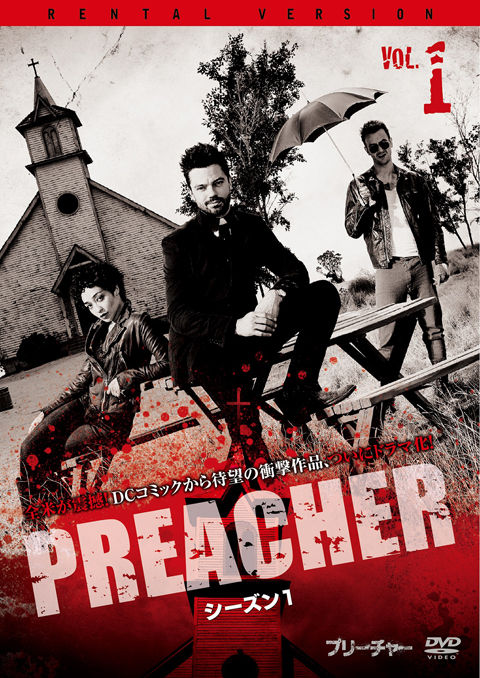 PREACHER_s1