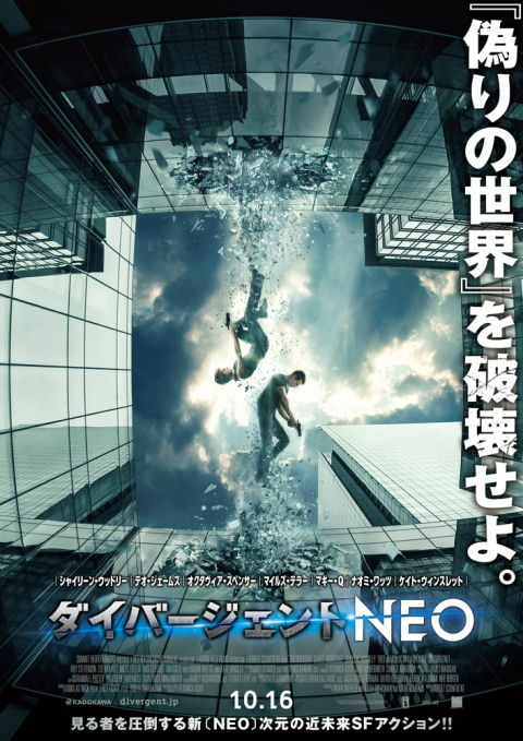DGneo_poster