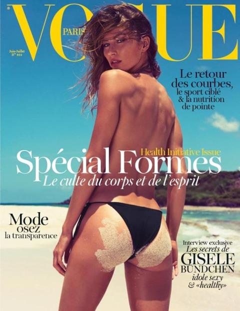 Gisele Bundchen - Topless Bikini in <b>Vogue Paris June 2012 Cover</b>
