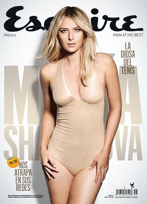 Maria Sharapova - Esquire Latin America - MayJune (1)
