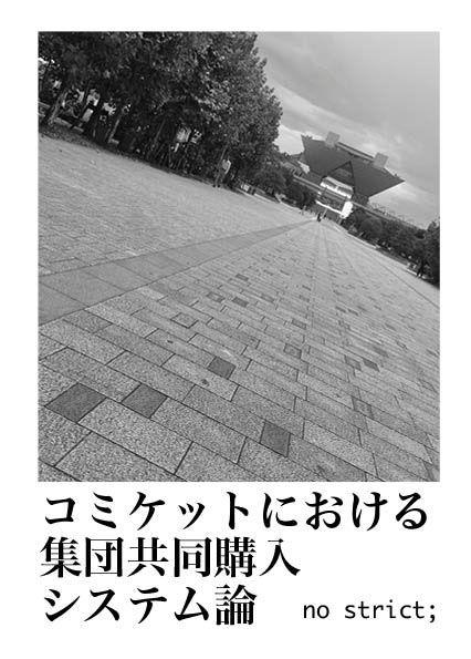 hirukara表紙