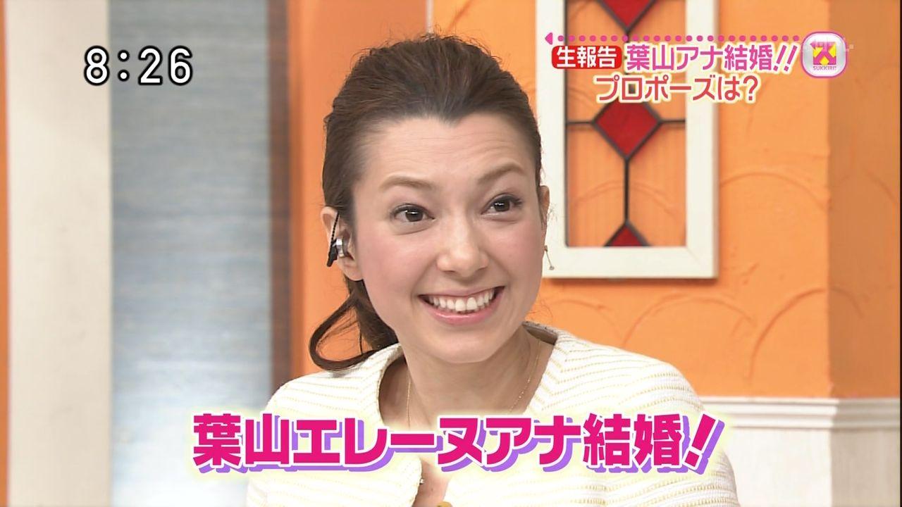 日テレの葉山エレーヌさん結婚 :...