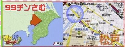 http://livedoor.blogimg.jp/celesoku/imgs/9/7/97a43660.jpg