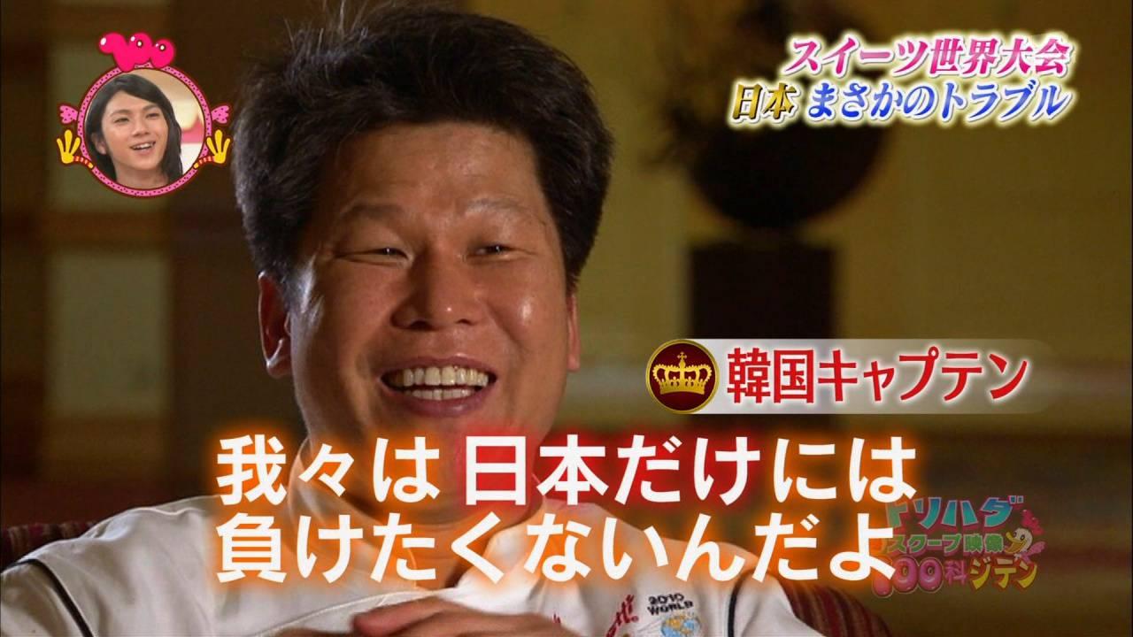道場 高田 万由子