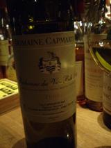 ルル白ワイン