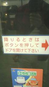 b029850c.jpg