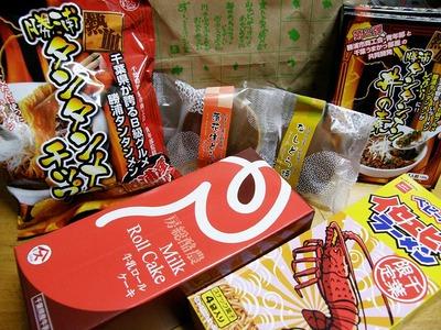 勝浦タンタンメン丼の素・ランラン麺チップス他