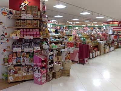 王様のお菓子ランド津田沼店