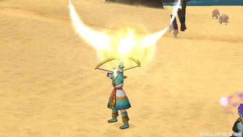 天使の弓1前